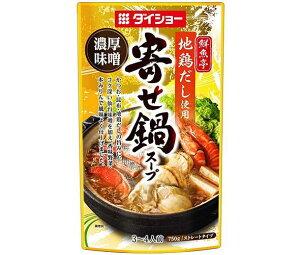 送料無料 【2ケースセット】ダイショー 鮮魚亭 地鶏だし使用寄せ鍋スープ 濃厚味噌 750g×10袋入×(2ケース) 北海道・沖縄・離島は別途送料が必要。