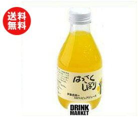 【送料無料】【2ケースセット】伊藤農園 100%ピュアジュース はっさく 180ml瓶×30本入×(2ケース) ※北海道・沖縄・離島は別途送料が必要。