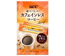 送料無料 【2ケースセット】UCC おいしいカフェインレスコーヒー スティック 7P×24箱入×(2ケース) ※北海道・沖縄・離島は別途送料が必要。