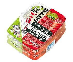 送料無料 サトウ食品 サトウのごはん 宮城県産ひとめぼれ 3食セット 200g×3食×12個入 ※北海道・沖縄・離島は別途送料が必要。