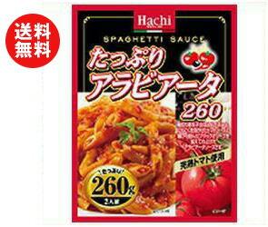 【送料無料】ハチ食品 たっぷり・アラビアータ260 260g×24個入 ※北海道・沖縄・離島は別途送料が必要。
