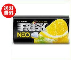 送料無料 【2ケースセット】クラシエ FRISK(フリスク)ネオ レモンミント 35g×9個入×(2ケース) ※北海道・沖縄・離島は別途送料が必要。