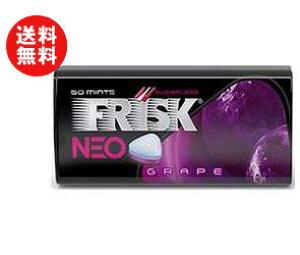 送料無料 【2ケースセット】クラシエ FRISK(フリスク)ネオ グレープ 35g×9個入×(2ケース) ※北海道・沖縄・離島は別途送料が必要。