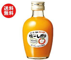 【送料無料】【2ケースセット】早和果樹園 味一しぼり 200ml瓶×24本入×(2ケース) ※北海道・沖縄・離島は別途送料が必要。