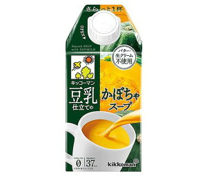 送料無料 【2ケースセット】キッコーマン 豆乳仕立てのかぼちゃスープ 500ml紙パック×12本入×(2ケース) ※北海道・沖縄・離島は別途送料が必要。