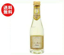 送料無料 湘南貿易 デュクドゥモンターニュ ミニ 200ml瓶×24本入 ※北海道・沖縄・離島は別途送料が必要。