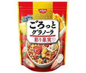 送料無料 日清シスコ ごろっとグラノーラ 5種の彩り果実 400g×6袋入 北海道・沖縄・離島は別途送料が必要。