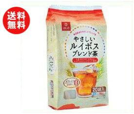 【送料無料】はくばく やさしいルイボスブレンド茶 160g(8g×20袋)×10袋入 ※北海道・沖縄・離島は別途送料が必要。