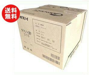 【送料無料】タマノイ タマノイ酢315 20L×1箱入 ※北海道・沖縄・離島は別途送料が必要。
