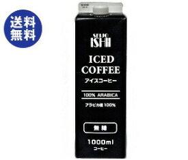 【送料無料】成城石井 アイスコーヒー 無糖 1000ml紙パック×12本入 ※北海道・沖縄・離島は別途送料が必要。