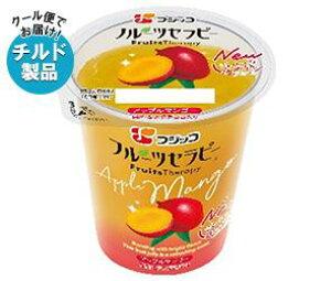 【送料無料】【チルド(冷蔵)商品】フジッコ フルーツセラピー アップルマンゴー 150g×12個入 ※北海道・沖縄・離島は別途送料が必要。