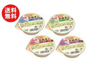 送料無料 ホリカフーズ 栄養支援茶碗蒸し 詰合せ 24(4種×6)×1箱入 ※北海道・沖縄・離島は別途送料が必要。