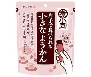 送料無料 井村屋 片手で食べられる 小さなようかん 105g(15g×7本)×16袋入 北海道・沖縄・離島は別途送料が必要。