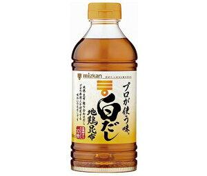 送料無料 ミツカン プロが使う味 白だし 500mlペットボトル×12本入 ※北海道・沖縄・離島は別途送料が必要。