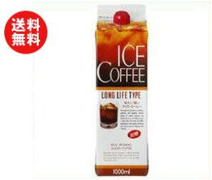 送料無料 【2ケースセット】ジーエスフード GS アイスコーヒー 加糖 1000ml紙パック×12本入×(2ケース) ※北海道・沖縄・離島は別途送料が必要。