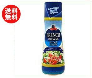 【送料無料】ユウキ食品 MC フレンチドレッシング 300mlペットボトル×6本入 ※北海道・沖縄・離島は別途送料が必要。