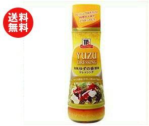 【送料無料】ユウキ食品 MC 和風ゆずの香醤油ドレッシング 300mlペットボトル×6本入 ※北海道・沖縄・離島は別途送料が必要。