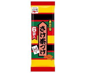 送料無料 【2ケースセット】永谷園 さけ茶づけ 6袋入 33g×20袋入×(2ケース) 北海道・沖縄・離島は別途送料が必要。