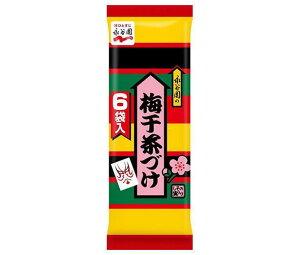 送料無料 【2ケースセット】永谷園 梅干茶づけ 6袋入 33g×20袋入×(2ケース) 北海道・沖縄・離島は別途送料が必要。