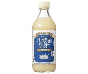 送料無料 ヤマモリ 乳酸菌黒酢 ヨーグルト味 500ml瓶×6本入 北海道・沖縄・離島は別途送料が必要。