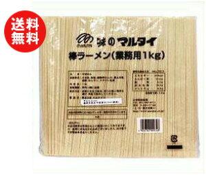 送料無料 【2ケースセット】マルタイ 棒ラーメン(業務用1kg) 1kg×5袋入×(2ケース) ※北海道・沖縄・離島は別途送料が必要。