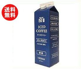 【送料無料】成城石井 アイスコーヒー 微糖 1000ml紙パック×12本入 ※北海道・沖縄・離島は別途送料が必要。