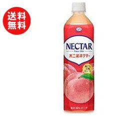 【送料無料】不二家 ネクター ピーチ 900mlペットボトル×12本入 ※北海道・沖縄・離島は別途送料が必要。