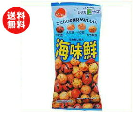 【送料無料】でん六 Eサイズ海味鮮 50g×10袋入 ※北海道・沖縄・離島は別途送料が必要。