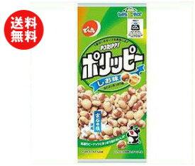 【送料無料】でん六 Eサイズポリッピー塩味 60g×10袋入 ※北海道・沖縄・離島は別途送料が必要。