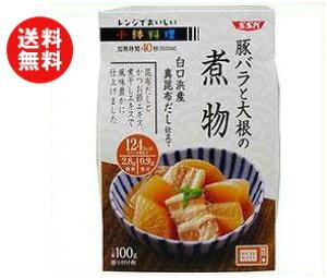 送料無料 【2ケースセット】SSK レンジでおいしい! 小鉢料理 豚バラと大根の煮物 100g×12個入×(2ケース) ※北海道・沖縄・離島は別途送料が必要。