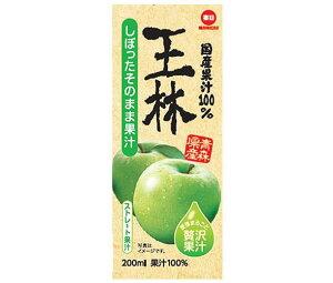送料無料 毎日牛乳 王林ストレートジュース100%(青森県産) 200ml紙パック×24本入 ※北海道・沖縄・離島は別途送料が必要。