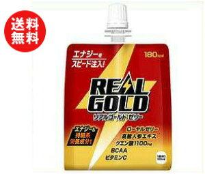 送料無料 コカコーラ リアルゴールド ゼリー 180gパウチ×24本入 ※北海道・沖縄・離島は別途送料が必要。