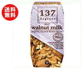 送料無料 HARUNA(ハルナ) 137ディグリーズ ウォールナッツミルク(プリズマ容器) 180ml紙パック×36本入 ※北海道・沖縄・離島は別途送料が必要。