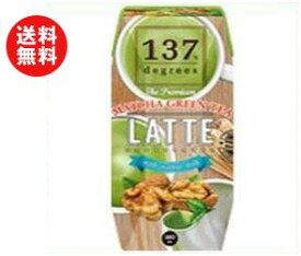 送料無料 HARUNA(ハルナ) 137ディグリーズ ウォールナッツ抹茶ラテ(プリズマ容器) 180ml紙パック×36本入 ※北海道・沖縄・離島は別途送料が必要。