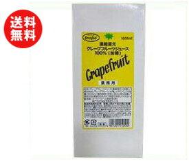 【送料無料】【2ケースセット】UCC GreenField(グリーンフィールド) 濃縮還元グレープフルーツジュース100% 1000ml紙パック×6本入×(2ケース) ※北海道・沖縄・離島は別途送料が必要。