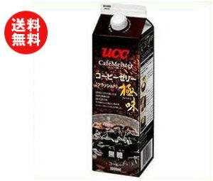 送料無料 UCC 極味クラッシュドコーヒーゼリー 1000ml紙パック×12本入 ※北海道・沖縄・離島は別途送料が必要。