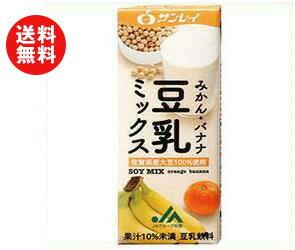 【送料無料】JAビバレッジ佐賀 豆乳ミックス 200ml紙パック×18本入 ※北海道・沖縄・離島は別途送料が必要。