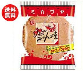 送料無料 三河屋製菓 えびみりん焼 7枚×24(12×2)袋入 ※北海道・沖縄・離島は別途送料が必要。
