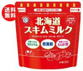 【送料無料】【2ケースセット】雪印メグミルク 北海道スキムミルク 180g×12袋入×(2ケース) ※北海道・沖縄・離島は別途送料が必要。