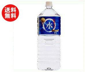 【送料無料】【2ケースセット】岩泉産業開発 龍泉洞の水 2Lペットボトル×6本入×(2ケース) ※北海道・沖縄・離島は別途送料が必要。