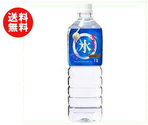 【送料無料】【2ケースセット】岩泉産業開発 龍泉洞の水 1Lペットボトル×12本入×(2ケース) ※北海道・沖縄・離島は別途送料が必要。