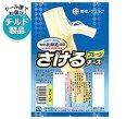 【送料無料】【2ケースセット】【チルド(冷蔵)商品】雪印メグミルク 雪印北海道100 さけるチーズ プレーン 50g(2本入…