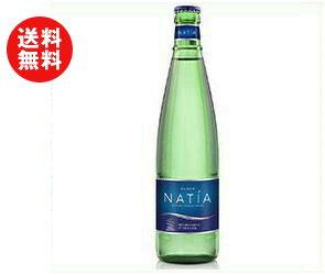 【送料無料】ナティア 1000ml瓶×12本入 ※北海道・沖縄・離島は別途送料が必要。