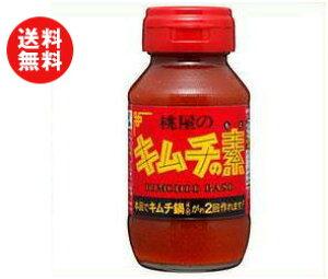 送料無料 【2ケースセット】桃屋 キムチの素 190g瓶×12本入×(2ケース) ※北海道・沖縄・離島は別途送料が必要。