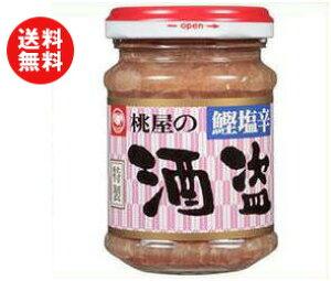送料無料 桃屋 酒盗 110g瓶×12個入 ※北海道・沖縄・離島は別途送料が必要。