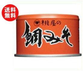 【送料無料】【2ケースセット】桃屋 鯛みそ 170g缶×24個入×(2ケース) ※北海道・沖縄・離島は別途送料が必要。