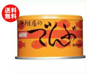 送料無料 桃屋 あまだきでんぶ 80g缶×24個入 ※北海道・沖縄・離島は別途送料が必要。