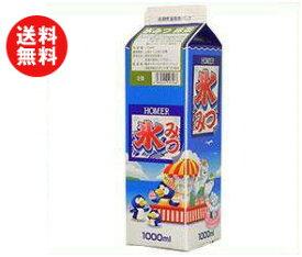 【送料無料】【2ケースセット】ホーマー 氷みつ抹茶 1000ml紙パック×12本入×(2ケース) ※北海道・沖縄・離島は別途送料が必要。