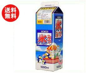 【送料無料】【2ケースセット】ホーマー 氷みつマンゴー 1000ml紙パック×12本入×(2ケース) ※北海道・沖縄・離島は別途送料が必要。