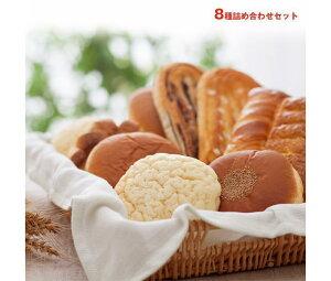 送料無料 敷島製パン Pasco(パスコ) 8種詰め合わせセット 北海道・沖縄・離島は別途送料が必要。
